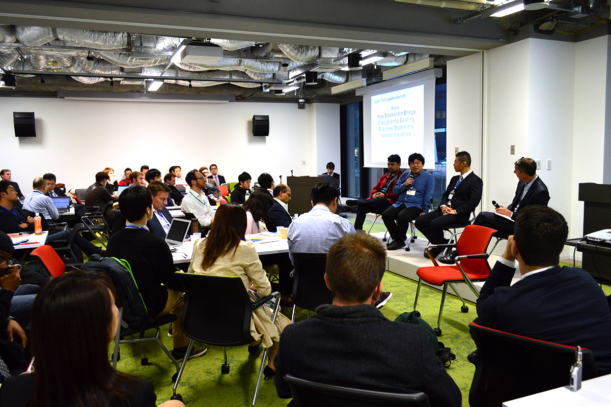 """Japan Tech Leaders Summit panel: """"How Blockchain Brings Disruption to Existing Business Models and Vertical Industries."""""""
