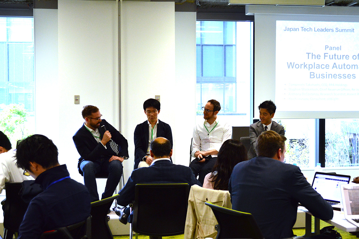 From left: Stephen Mackintosh, from London-based AI startup re:infer; Koichi (Kevin) Harada, from Tokyo-based consultancy addlight Inc; Anthony DeCostanzo, from Tokyo-based startup Ascent Robotics; and Tomomichi Takahashi, from Tokyo-based startup RPA Holdings, speaking at Japan Tech Leaders Summit, 2018.