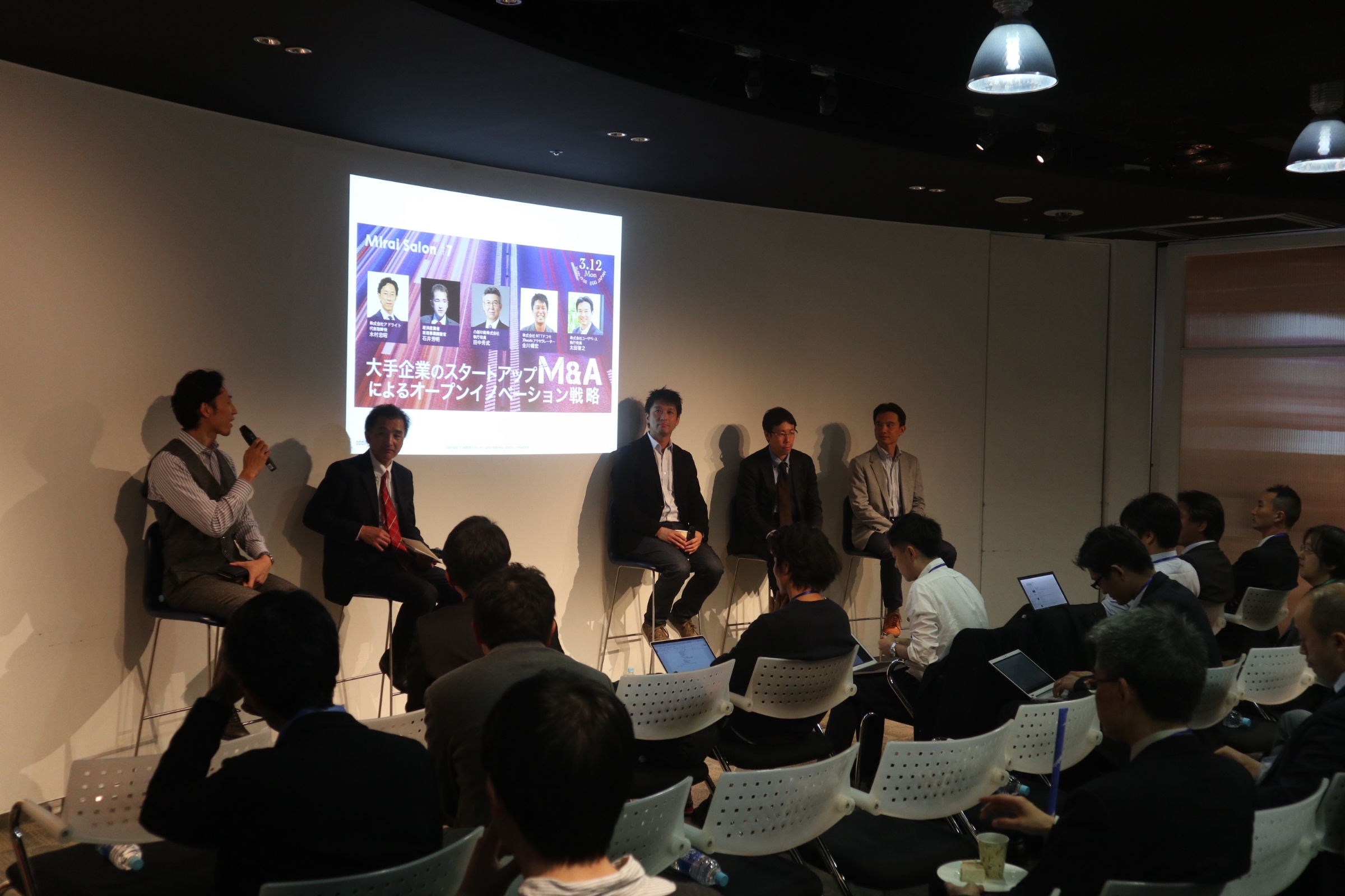 Mirai Salon 7 featured four guest speakers who had as their focus the necessity of M&A + Open Innovation collaboration between startups and corporations in Japan's ecosystem. From left: Tadaaki Kimura from addlight, Yoshiaki Ishii from METI, Nobuhiro Kanagawa from 39works, Hiroshi Asada from Toppan, and Tomoyuki Ota from Uzabase