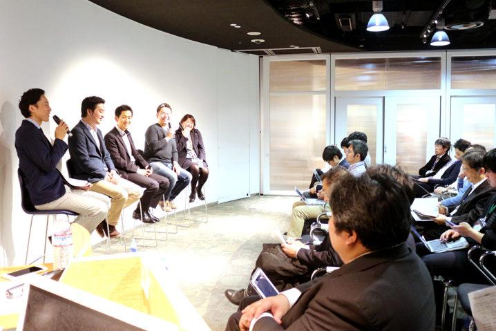 Mirai Salon 6「ロボティクスから自動車までーオープンイノベーションがもたらす次代」レポート