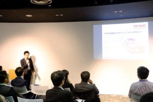 株式会社デンソー 技術戦略企画室 技術企画課・栗山裕樹氏