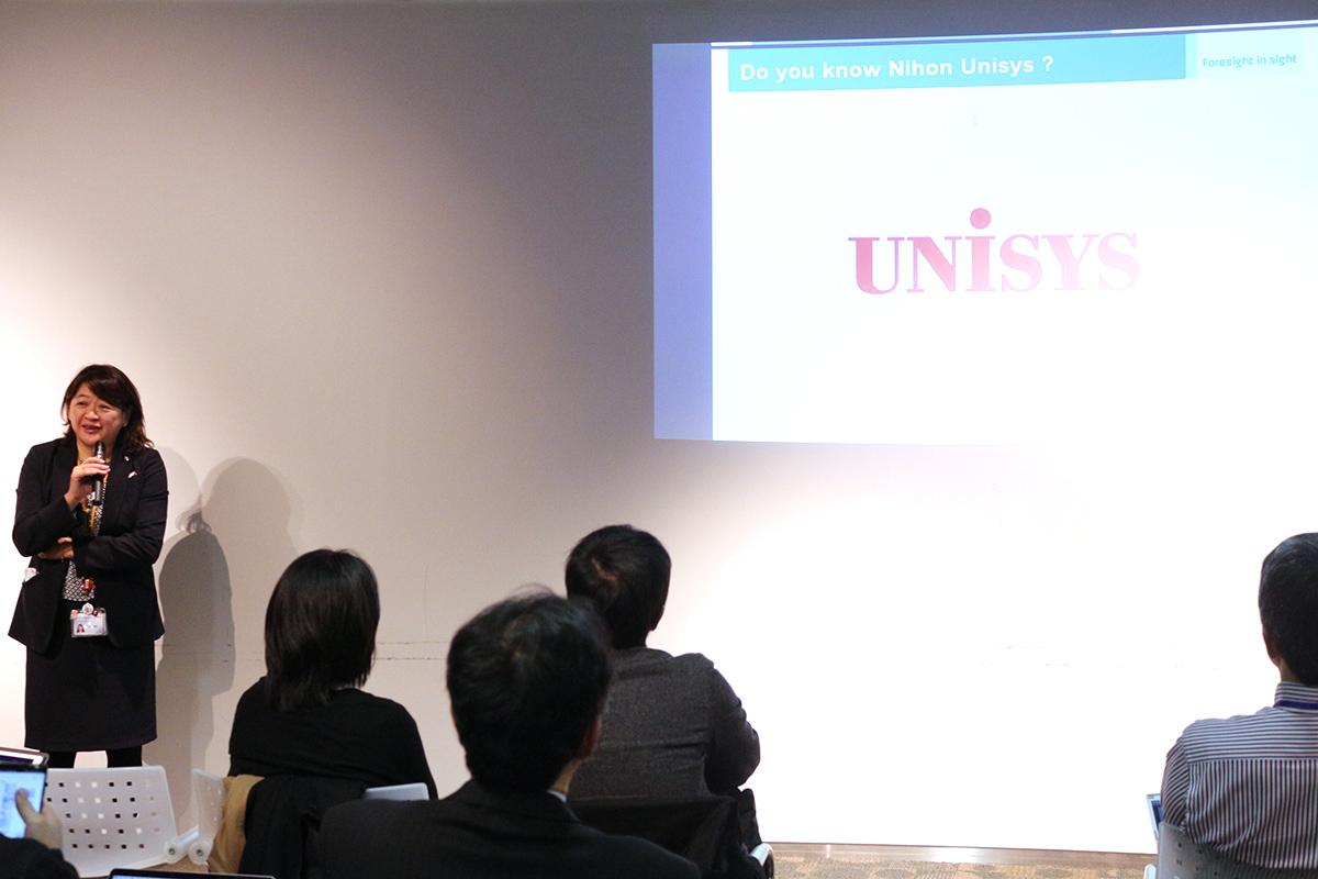 日本ユニシス株式会社 総合マーケティング部 Open Innovation推進室インキュベーションマネージャー・田中美穂氏