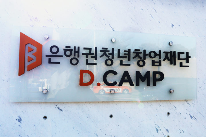 DCMAP