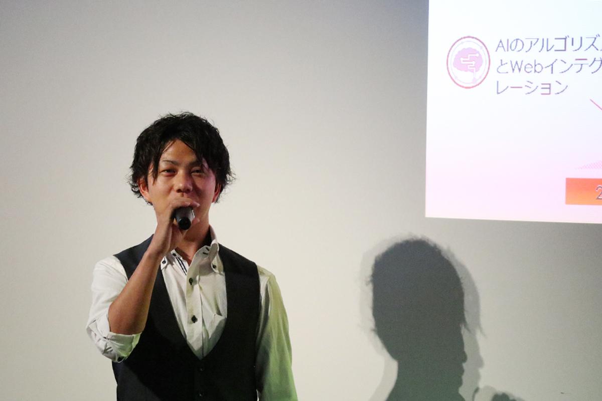 中部電力株式会社 ICT戦略室 技術経営戦略担当・戸本裕太郎氏