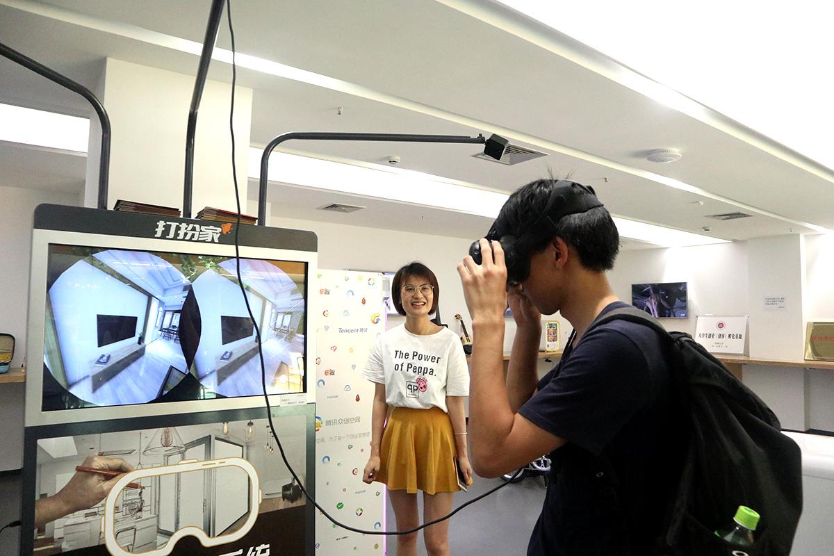 Tencent(テンセント)が手掛けるインキュベーション施設「騰訊衆創空間」に参画しているスタートアップのプロダクト