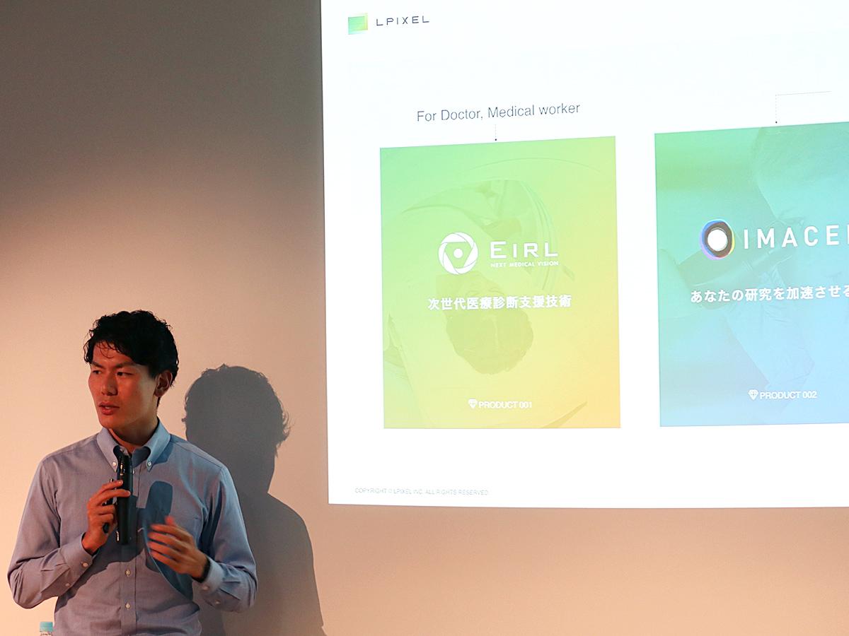 エルピクセル株式会社 代表取締役・島原佑基氏